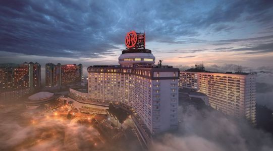 Check out: Genting Highlands is more than just its casino
