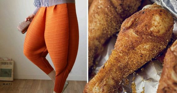 Finally someone's made trousers that make your legs look like fried chicken