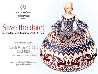 DEPESHA - International Media Partner of Mercedes-Benz Fashion Week Russia
