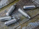 Officials in San Antonio set to introduce fines for anyone caught inhaling laughing gas