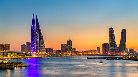 Your Essential Bahrain Guide