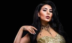 Why do some people in Afghan not want pop singer Aryana Saeed to perform live?