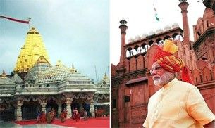 This is what Ambaji, the Shakti Peeth PM Modi is visiting today, is all about