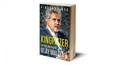 Book Review: Kingfizzer | The Rise and Fall of Vijay Mallya