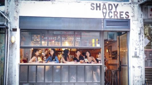 Shady Acres is the indie wine bar Hong Kong has been waiting for