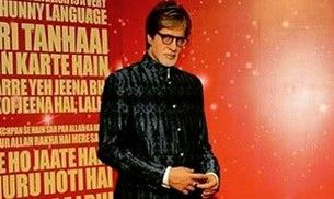 In pictures: Amitabh Bachchan to Madhuri Dixit Nene, take a closer look at the statues at Madame Tussauds Delhi