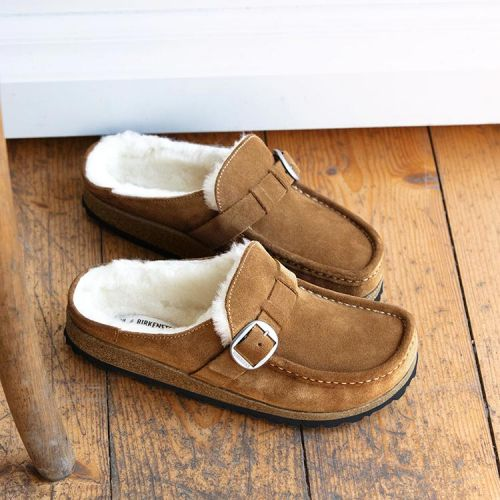 Slippers - Home Footwear Style Tips