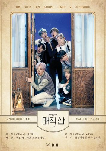 """BTS Reveals Main Poster for """"Muster""""-The Boys Look Truly Amazed"""