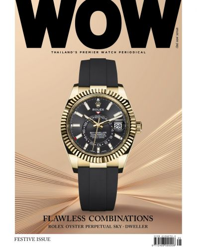 On Newsstands: WOW Thailand Festive 2020