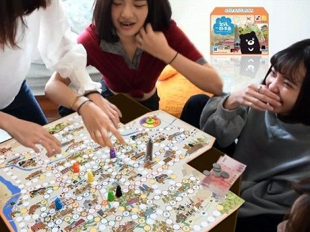 A Day Trip to Taipei, a board game promoted by Kiddy Kiddo