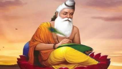 Valmiki Jayanti 2021: Know date, history, significance, puja tithi, wishes and quotes