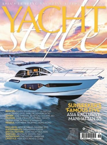 Yacht Style Issue 58 Out Now