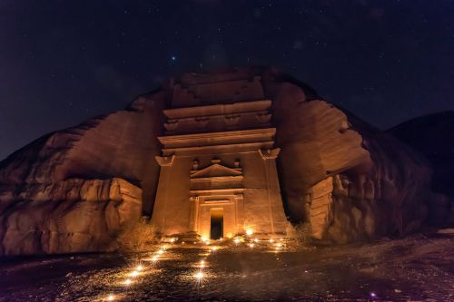 Journey through ancient Arabia at the Royal Geographic Society