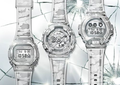 Casio and G-SHOCK Present The Skeleton Camouflage Series